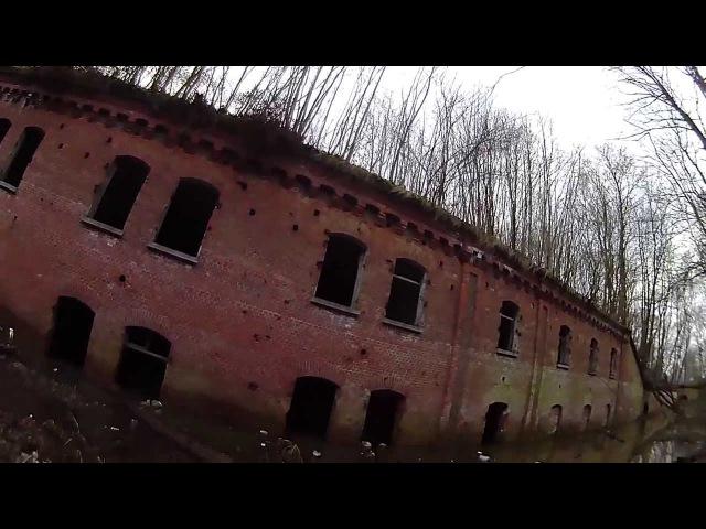Форт № 8 Король Фридрих I. Калининград ( Кенигсберг ). 12.01.2014г.