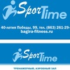Irina Sportime