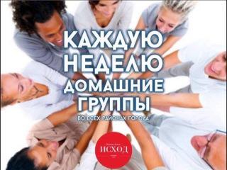 Новости ЦХМ Курск 29 05 16