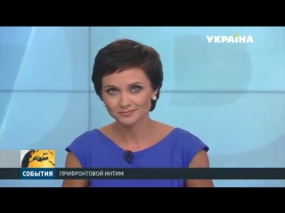 поздравление по трк украина вершине одной