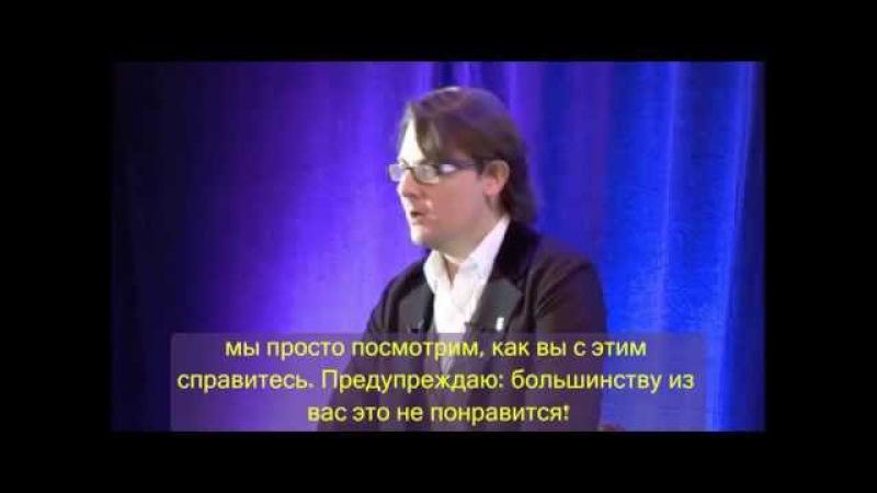 Игорь Ледоховский - Далеко за пределами самогипноза. Практика осознанности в состоянии потока