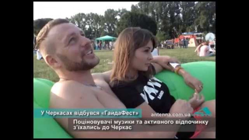 У Черкасах відбувся «ГайдаФест»