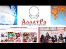 Міжнародны грамадскі рух АЛЛАТРА Стваральныя праекты рэалізуюцца ўсім светам