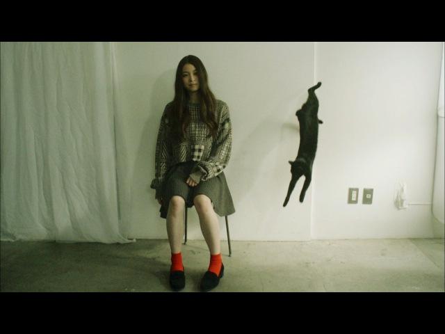 片平里菜 「煙たい」 Music Video