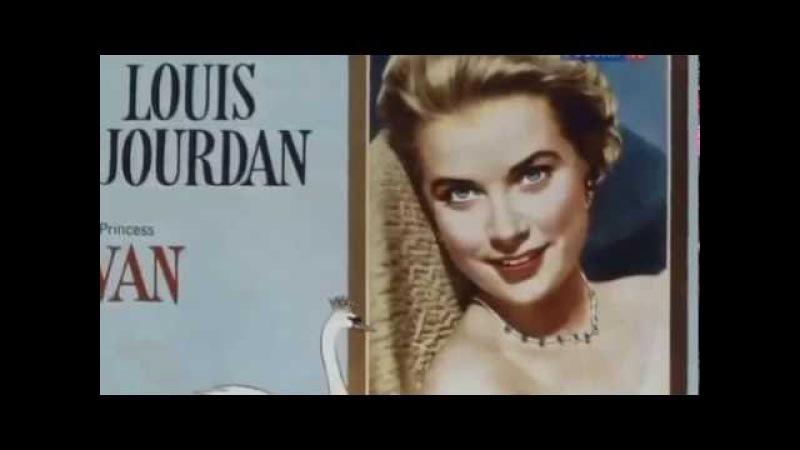 BBC Выдающиеся женщины ХХ столетия Грейс Келли