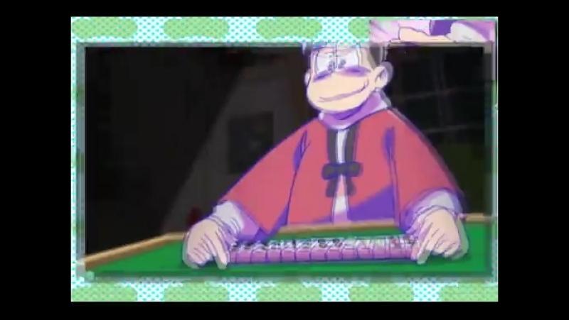 おそ松さんで麻雀×麻雀 マイムマイム