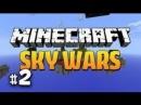 Minecraft SkyWars 2 : Я Bместе с Диманом Самая Долгая Серия