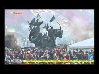 Слава единой Украине! Голос Омерики    Гопак