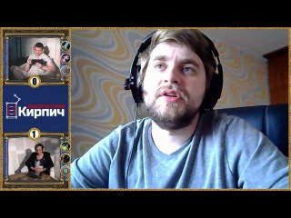 МрачныйВуду VS Reily  TavernHero Qualifier / Hearthstone Cafe Minsk #24