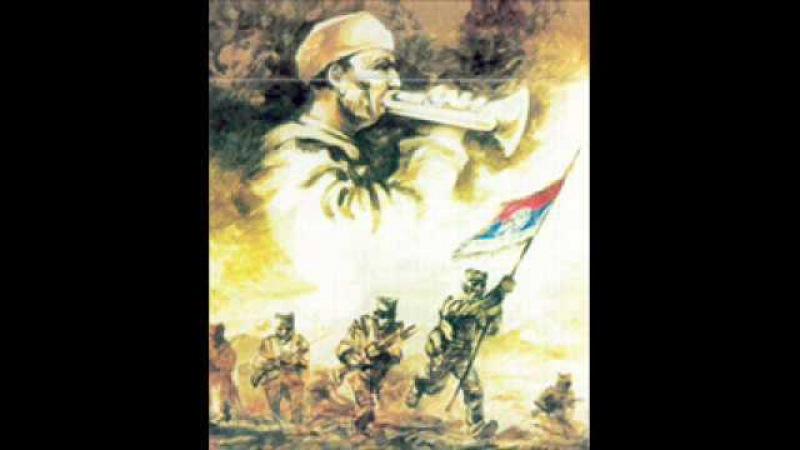 Српска се труба поново чује Србија зове да се ратује