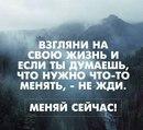 Фотоальбом Артема Черныша