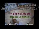 단추카메라 단추캠코더 PV500 초소형카메라 초소형몰래카메라 스파이캠 성남 52