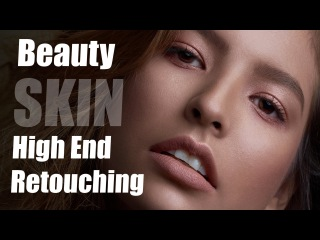 Beauty Skin Retouching Techniques in Photoshop using StyleMyPic Pro Workflow Panel