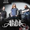CLUB HOUSE//ARDA//24.04