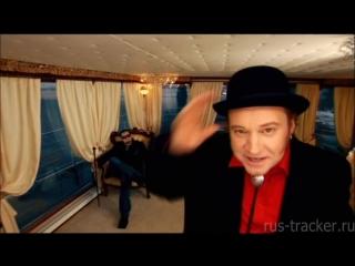 Алексей Большой & Жорык DELиев - Злые Клоуны [720]