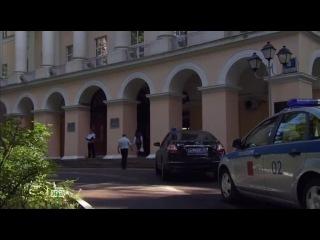 Паутина 8 сезон 10 серия 2015