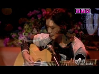 Jadai Chu Ma Mukut The Musical Headgear KRIPA UNPLUGGED