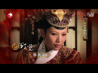 Video Yao Beina the roots of robbery Empresses In The Palace theme song