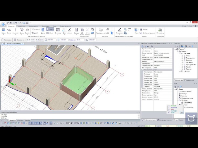 Мастер-класс «САПФИР-2015 cоздание модели здания на основе планов dxf»