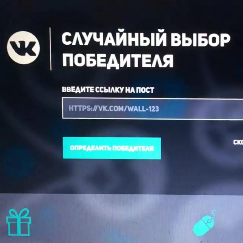 Итог розыгрыша футболки капитана сборной России по мини-футболу