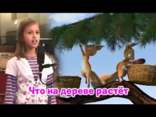 другие песни от: Алина Кукушкина
