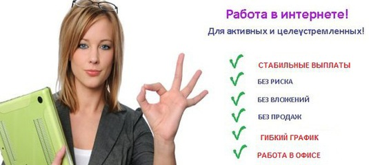 Работа колпино для девушек платья кира пластинина 2014
