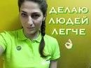 Фотоальбом Алисы Веревкиной