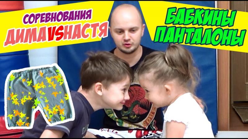 Челлендж ГЛАЗА ЩЕКОТКА ЮМОР дети семейная игра Cool Surprise challenge family
