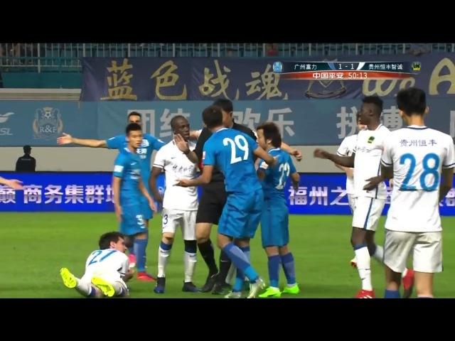 Guangzhou R F Guizhou Zhicheng 1 3 HD highlights 28 04 17 all goals Zahavi goal Jelavić 2 goal