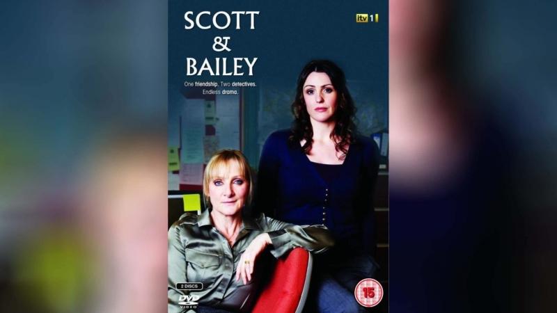 Скотт и Бейли (2011