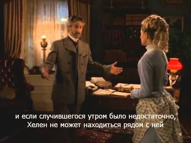 Сотворившая чудо Фильм о Хелен Келлер и Учителе