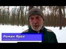 Лижні перегони (Фастів,Україна)