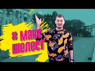 Анонс: НОВА РУБРИКА - ГАДЖЕТ! - Ігронавти на QTV 243-й випуск!