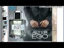 Парфюмерия Ароматы L'amour Alter Ego Vin Nouveau