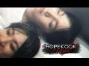 Hopekook | crawl [AU]