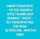 Marina Suschenya фотография #10