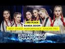 BANDA BOOM ★ 3RD PLACE PERFORMANCE JUNIORS PRO ★ RDC17 ★Project818 Russian Dance Championship