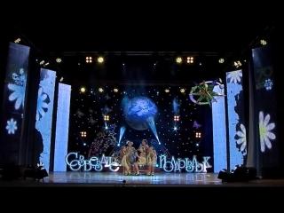 Гала-концерт_Зонального_этапа_2015_-_с.Зеленодольск_1_часть_Фестиваль_quot;Созвездие-Йолдызлыкquot;3370 (