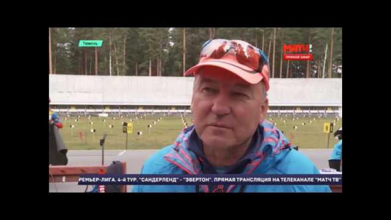 Тренировочный сбор национальных команд России по биатлону в ОЦЗВС Жемчужина Сибири