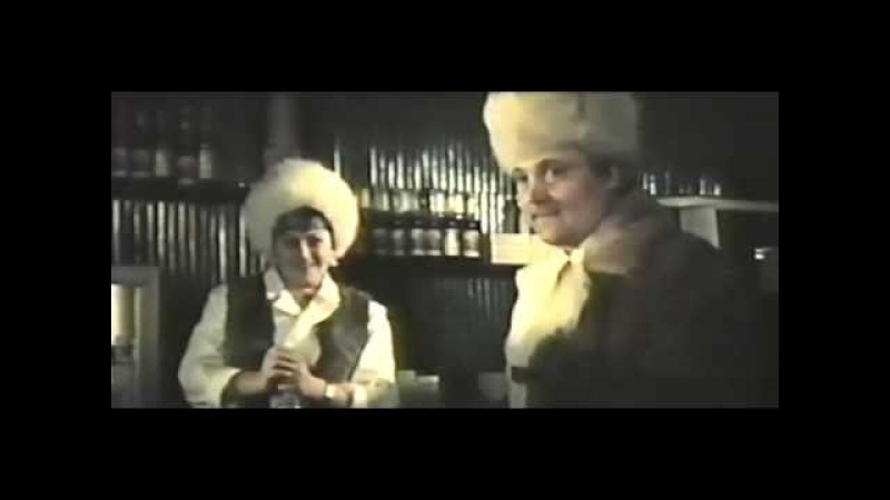 Завьяловские чудики 1978