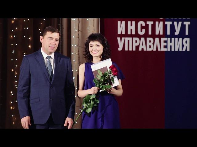 Вручение дипломов Куйвашевым Е.В. лучшим выпускникам 2017