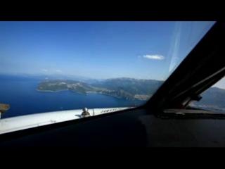 Вид из кабины пилота при посадке