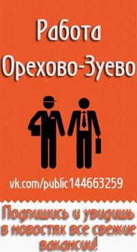 Легальная медицинская книжка в Ликино-Дулёво