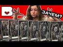 КУКЛЫ по 30$ Моя коллекция кукол Монстер Хай и Эвер Афтер Хай комик кон куклы Monster H