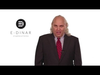 Роберт Флетчер о Е-ДИНАР!
