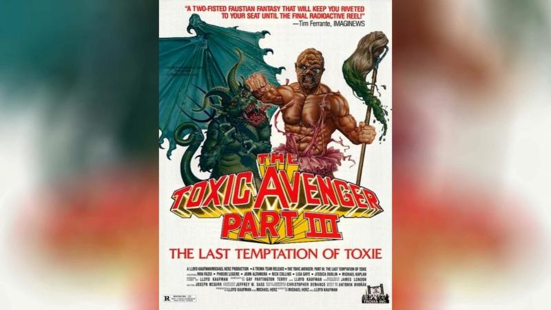Токсичный мститель 1984 The Toxic Avenger
