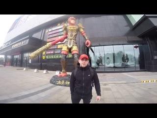 🎥 Приглашение в клуб ANTs TEAM , бойца выступающего за FIGHT CLUB *Минск*...( Китай )  ✔Даня Кононов - Боец и Тренер FIGHT CLUB.