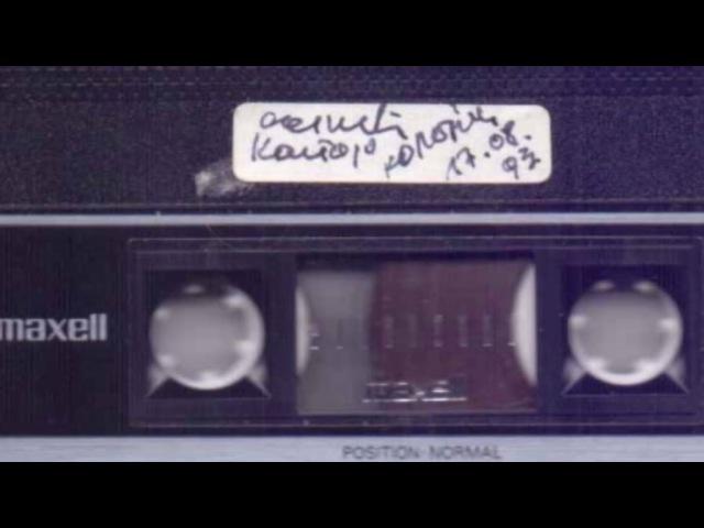 DRAGOŠ KALAJIĆ MOMČILO SELIĆ pričaju 1993 na ovoj lepoj kaseti