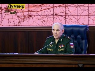 Брифинг НГОУ ГШ ВС РФ генерал-лейтенанта С.Ф. Рудского ()