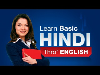 Learn Hindi Through English for Children | Language Learning for kids | Kids Educational Videos